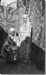 Suami y paquita amiga de abuela 1954