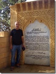 Monumento a Abd el Krim en Buimeyan